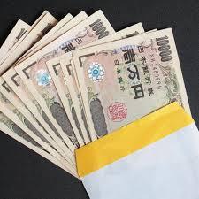 誰でもデキる〇〇万円獲得術