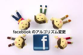 Facebookロボットの傾向と対策